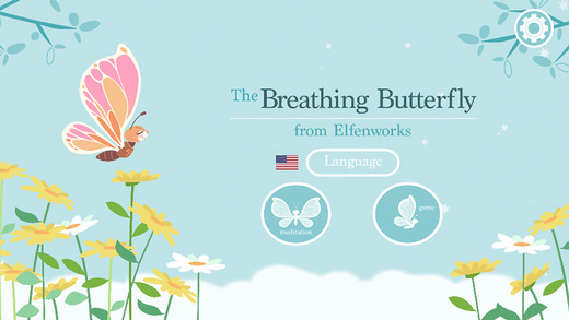 The Breathing Butterfly