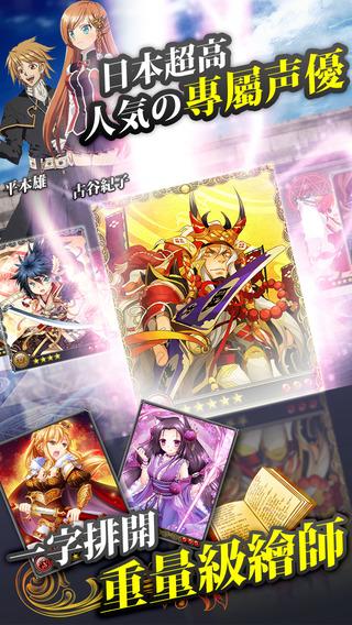 無料游戏AppのHISTORICA (歷史娘!王女樣的反擊)|記事Game