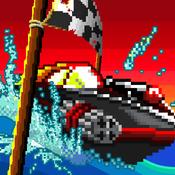 街机竞速 像素船快跑 – Pixel Boat Rush [iOS]
