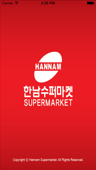 Hannam Supermarket