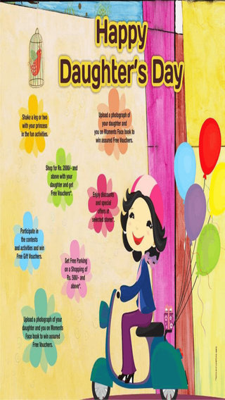 Daughter Day Images Messages - Latest SMS Quotes Msgs
