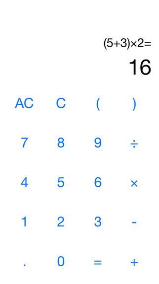 Easi Calculator
