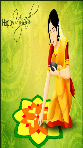 Ugadi Messages Images New Messages Latest Messages Hindi Messages