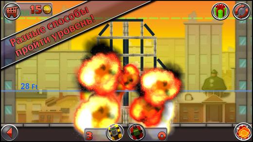 Demolition Master: Project Implode All Screenshot