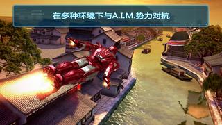【Gameloft出品】钢铁侠3(中文版)