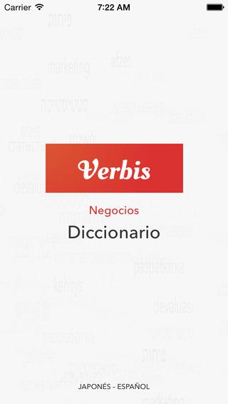 Verbis Español — Japonés Diccionario de negocio. V