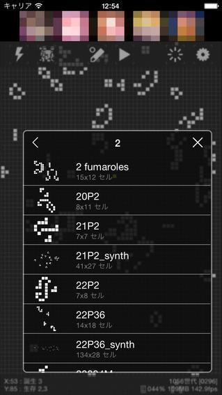 玩免費遊戲APP|下載Conway's Game of Life - sssLife app不用錢|硬是要APP