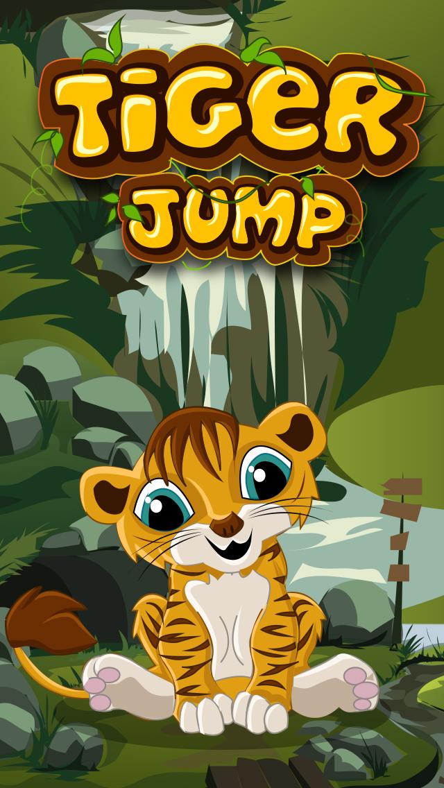 可爱的小老虎是跳跃