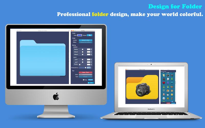 Design for Folder - 文件夹封面设计[OS X]丨反斗限免
