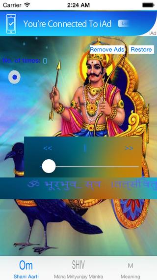 Shree Shani Aarti