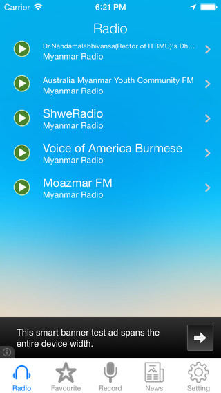 Myanmar Radio News Music Recorder
