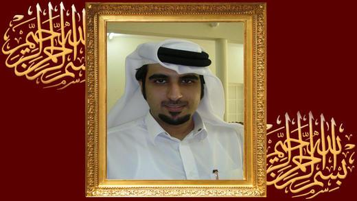 Islamic Photo Frames Deluxe