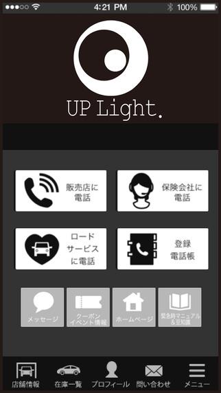 UP LIGHT