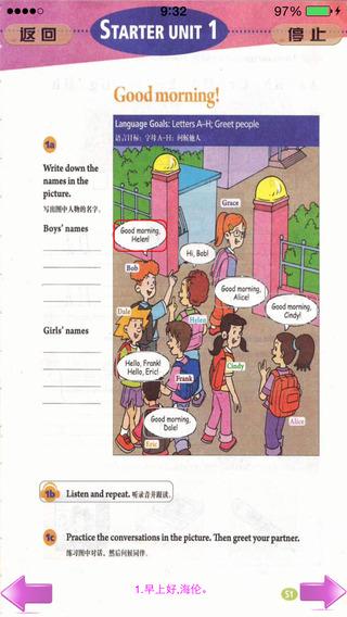 小虫子点读机(初中英语人教版全集)|玩教育App免費|玩APPs