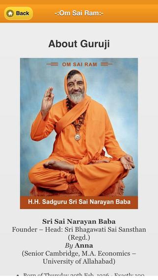 Sai Baba Panvel Sansthan