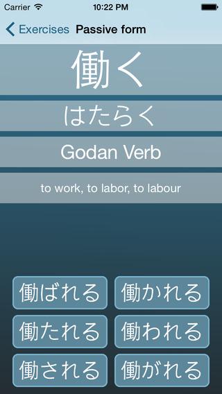 Japanese Grammar Conjugation Drills