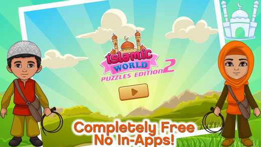 Islamic Art Puzzles Fun Challenging Games - Islamic World Puzzles Game Edition 2