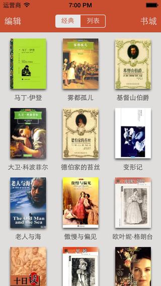 Best 100 閱讀精品店