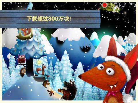 卡拉ok模式应用程序用户的馈:&quot小狐狸音乐盒是那种您成长时