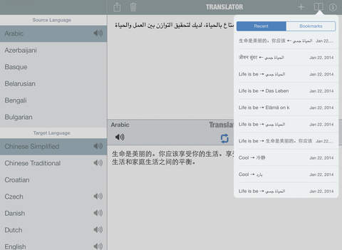 Translator Free iPad Screenshot 4