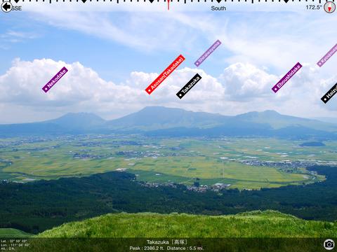 AR.Japanese Mountain iPad Screenshot 3