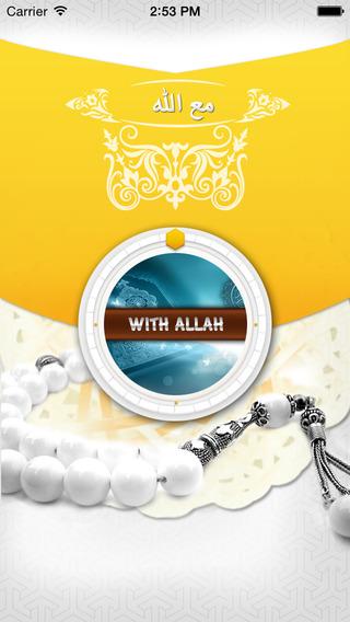 With Allah-مع الله