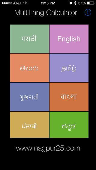 MultiLang Calc