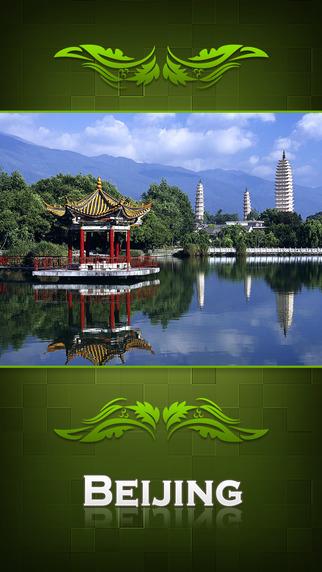 Beijing City Travel Guide