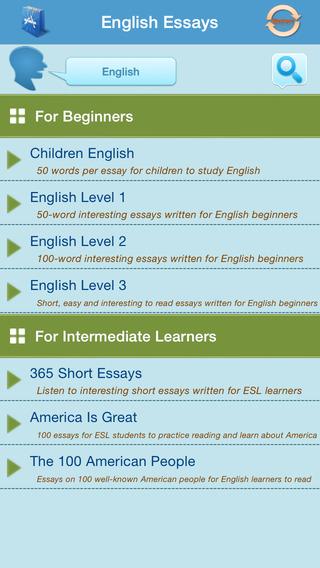english essays for school level