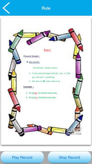 E-Grammar KW