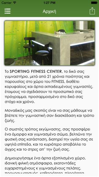 Sporting Gym