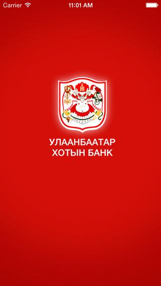 UB City Bank