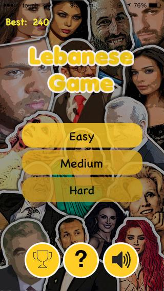 Lebanese Game