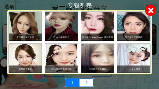 韩国裸妆化妆教学-韩式时尚美容化妆护肤视频教程