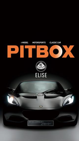 PITBOX