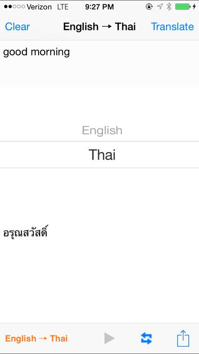English Thai Translator iPhone Screenshot 1