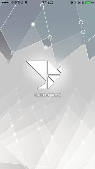 CuCu91-虛擬寶物查詢