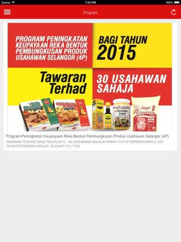 玩免費商業APP 下載Usahawan Selangor app不用錢 硬是要APP