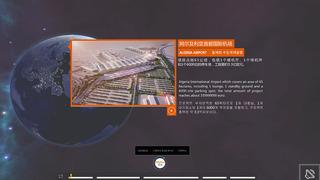 中铁西安中心手机版