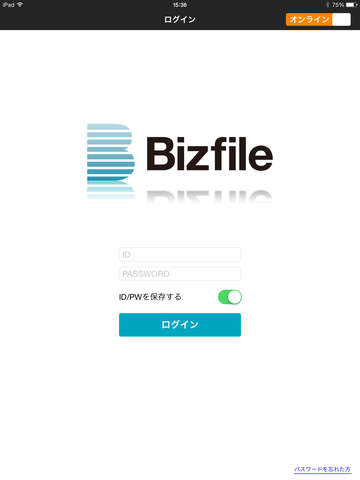 玩商業App|Bizfile.免費|APP試玩