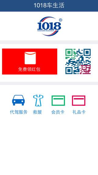 安卓手机软件下载 - AppChina应用汇