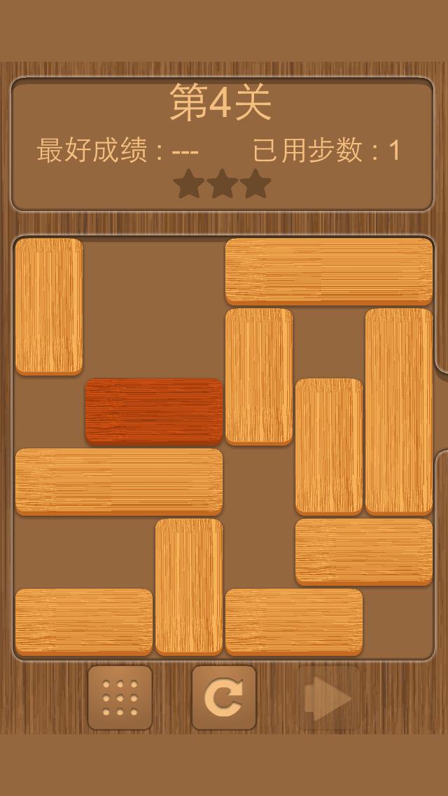 木块华容道 - 免费好玩的华容道游戏