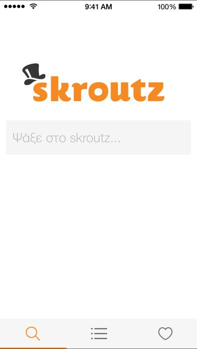 Skroutz.gr iPhone Screenshot 1