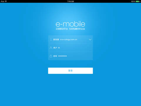 E-Mobile HD5