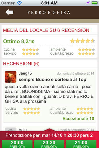 Ferro e Ghisa screenshot 2