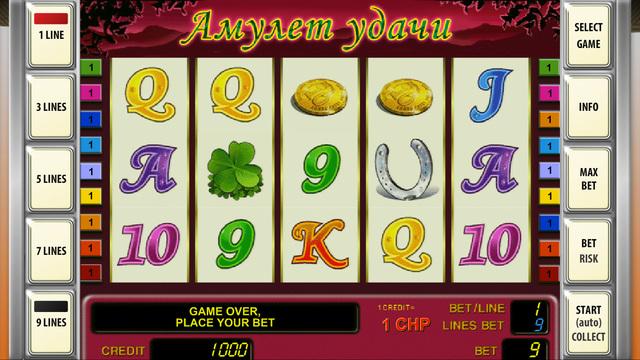 igri-avtomati-v-kazino-na-kompyuter
