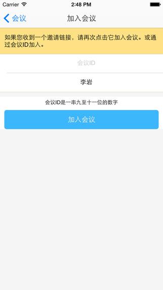 玩商業App|FaceQuick免費|APP試玩