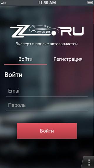 【免費書籍App】Zzcar (для компаний)-APP點子