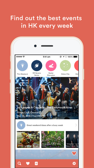 Playroll – HK Fun Events Discovery