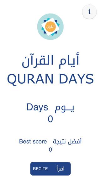 Quran Days